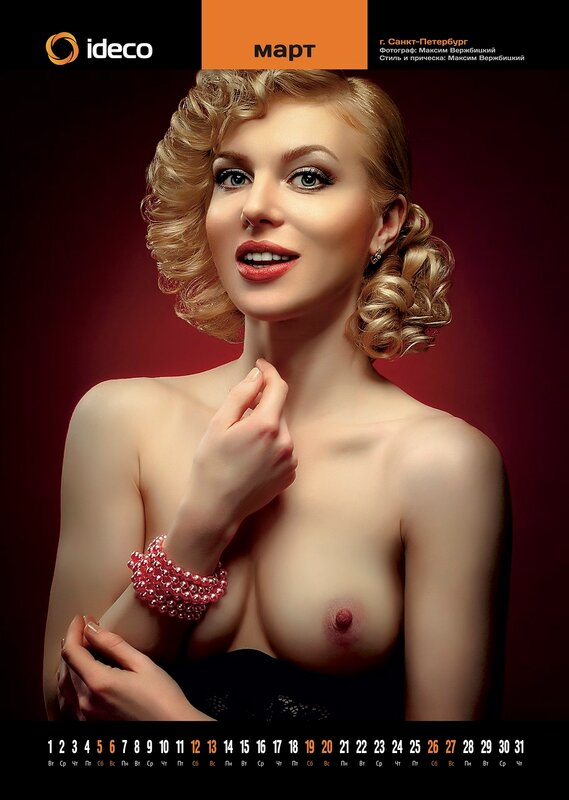 eroticheskie-kalendari-rossii