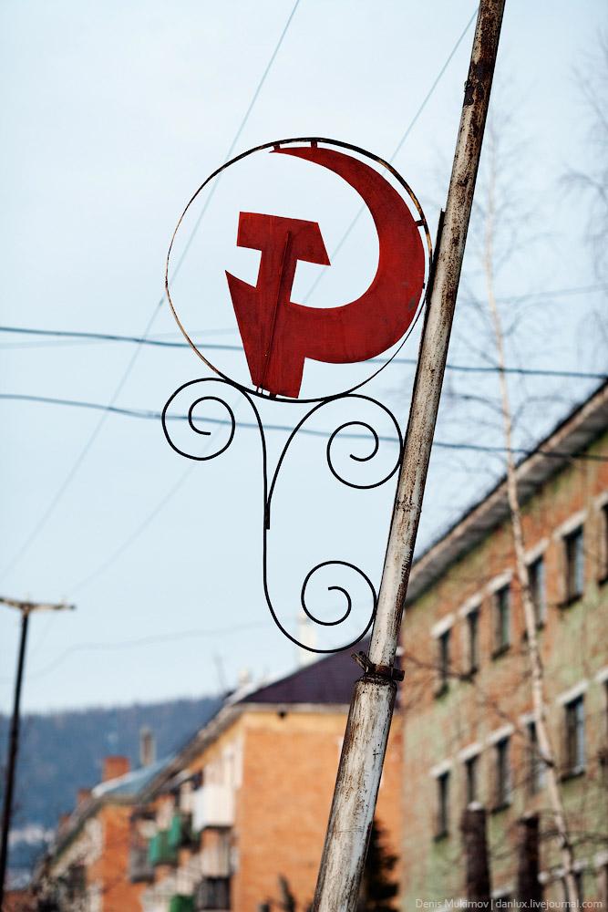 13. Гостиница советского периода.
