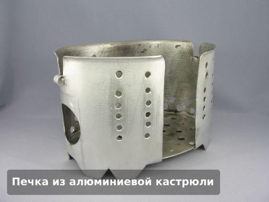 Щепочница из алюминия