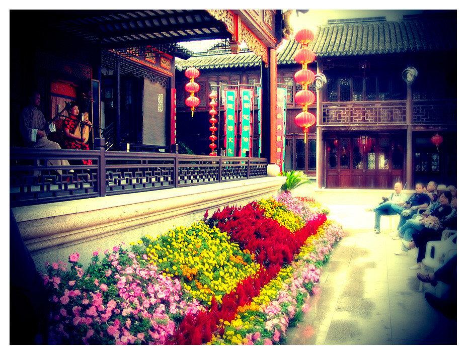 Музыка Китая 2.jpg