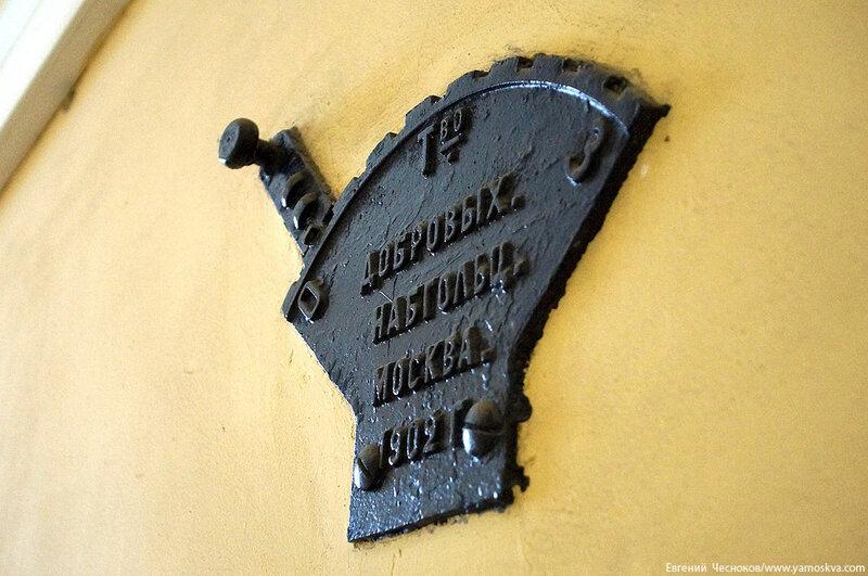 14. Ул.Буженинова. д12. 15.01.16.02..jpg