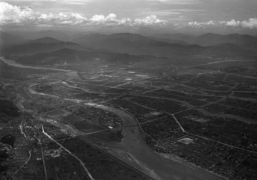 Aerial view of Hiroshima on September 5, 1945, after the atomic bomb was dropped on August 6.