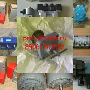 Клапан кэп 16-1 д24 , кэп16-1