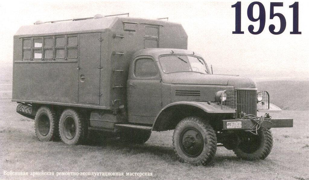 ВАРЭМ-2-09.jpg