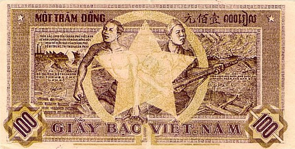 Вьетнам, 100 донгов, 1950