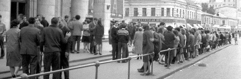 88484 Метро Новослободская нач. 1970-х.jpg