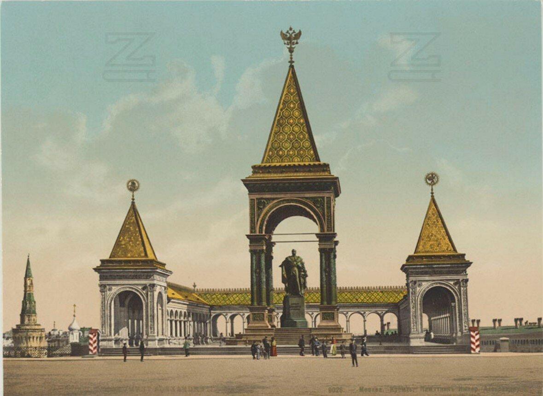 Москва. Памятник императору Александру III