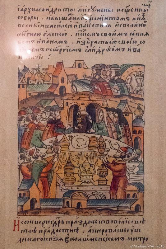 Церковь Вознесения Господня в Коломенском. Подклет.