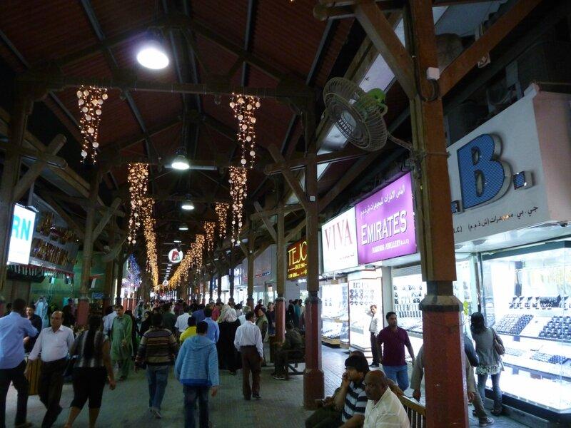 Печенова Анна - Дубай – город парадоксов