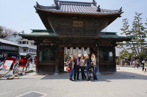 Концерт Мира в Хиросиме, Япония, апрель, 2013