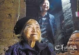 101-летняя женщина «воскресла» на своих похоронах