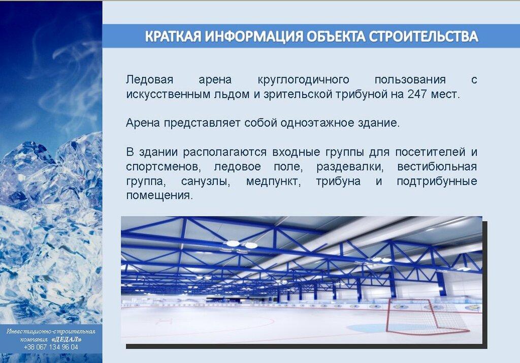 http://img-fotki.yandex.ru/get/6433/125057399.2e/0_a529e_3fa2be44_XXL