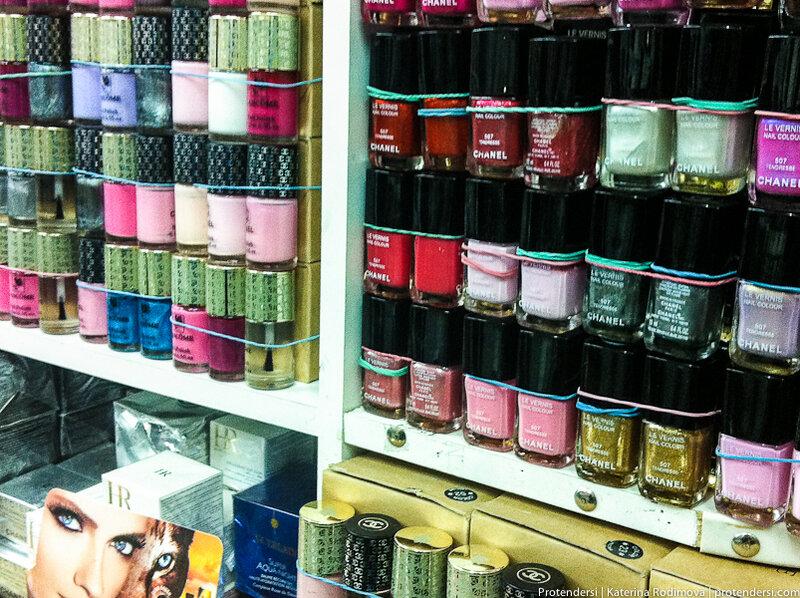 Магазин косметики на севастопольской