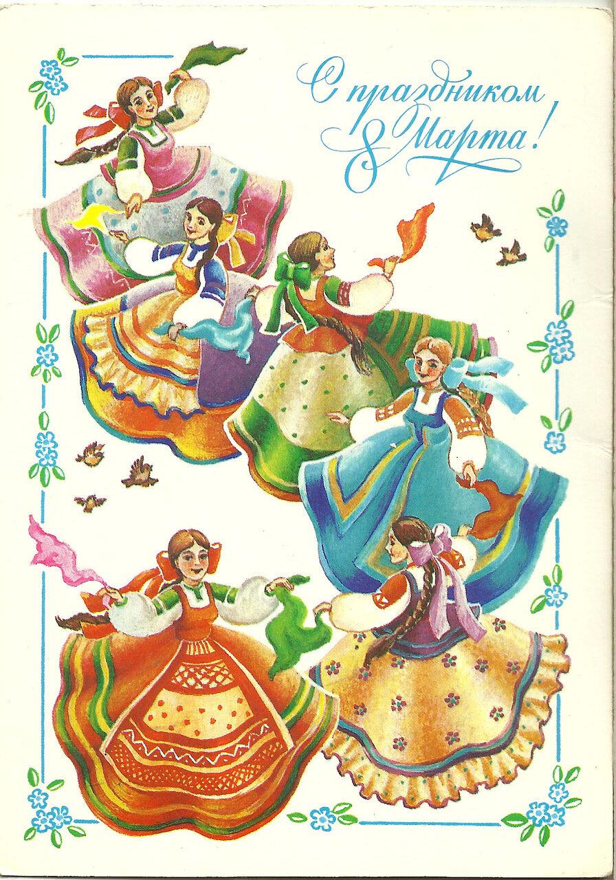 Днем рождения, советские открытки хоровод