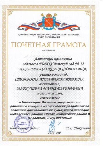 http://img-fotki.yandex.ru/get/6433/164813329.1/0_109b00_bc2f5e40_L.jpg.jpg