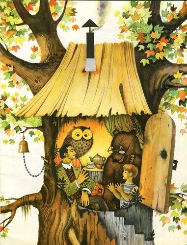 Картинки леса чудеса