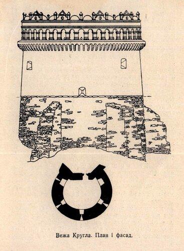 7. Вежа Кругла - план и фасад.jpg