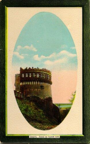 В.Ш.Грейнимс - Башня на Судовой горе.bmp