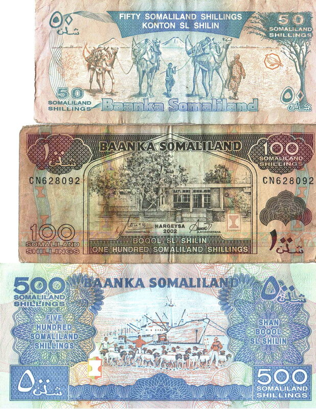 Шиллинги Сомалиленда.jpg