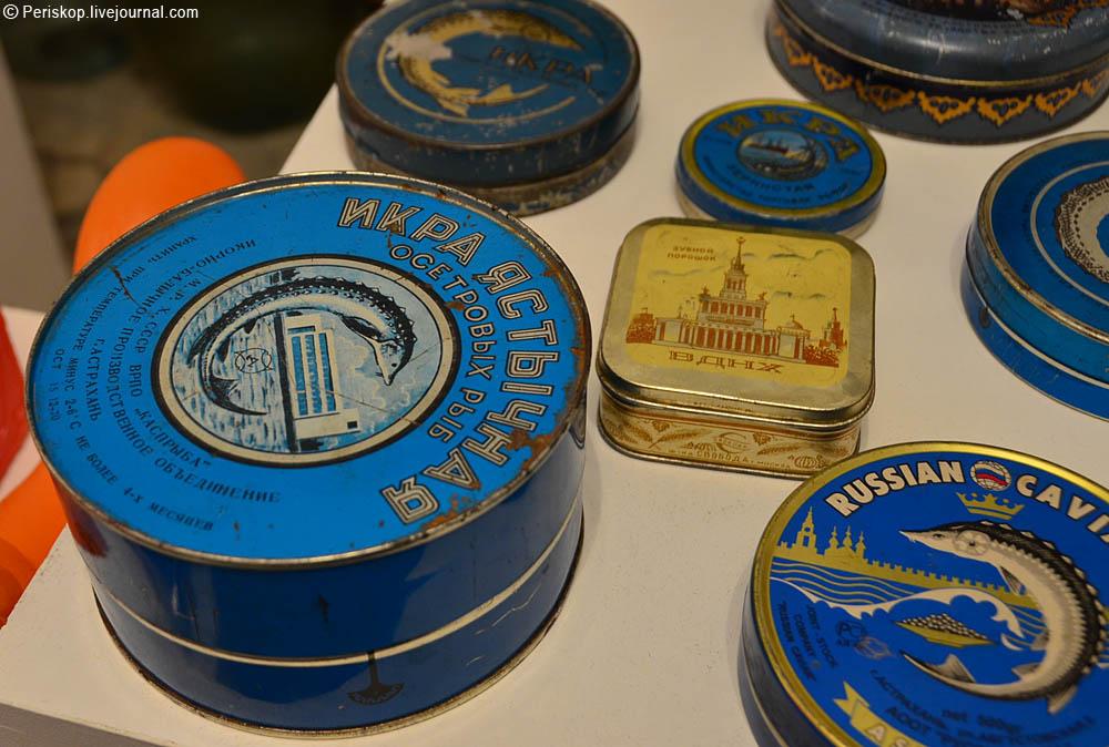 Музей СССР на ВВЦ. Часть 1-я, хозяйственно-историческая