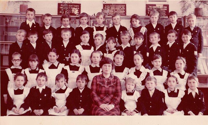 2 А класс,средняя школа № 13.Славгород Алтайский край.