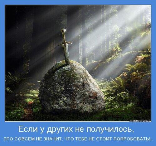 Свой эгоизм надо уменьшить до минимума и тогда к нам придет счастье...