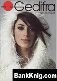 Журнал Gedifra Highlights 032