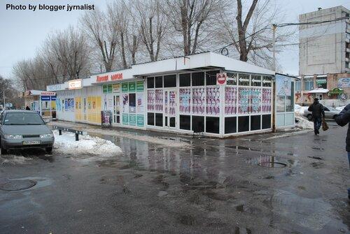 подпольное казино и азартные игры в луганске