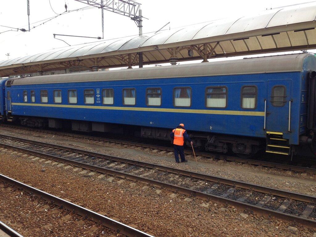 Куда приходит автобус днепропетровск москва