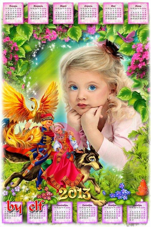 http://img-fotki.yandex.ru/get/6433/41771327.340/0_8556e_45994148_XL.jpg
