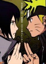 ������ ����� 2013 - ������� ���� (Naruto Mugen 2013.v2)