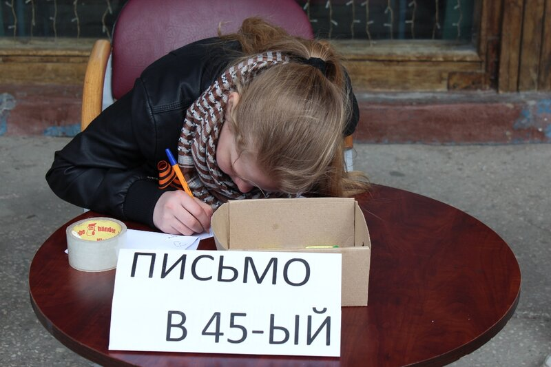 День Победы в Оленегорске. 2013