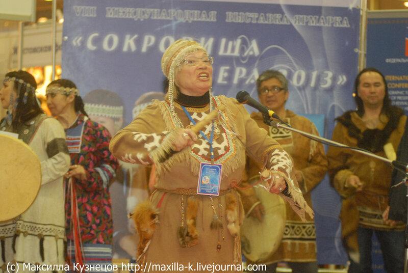 Вера Тузакова