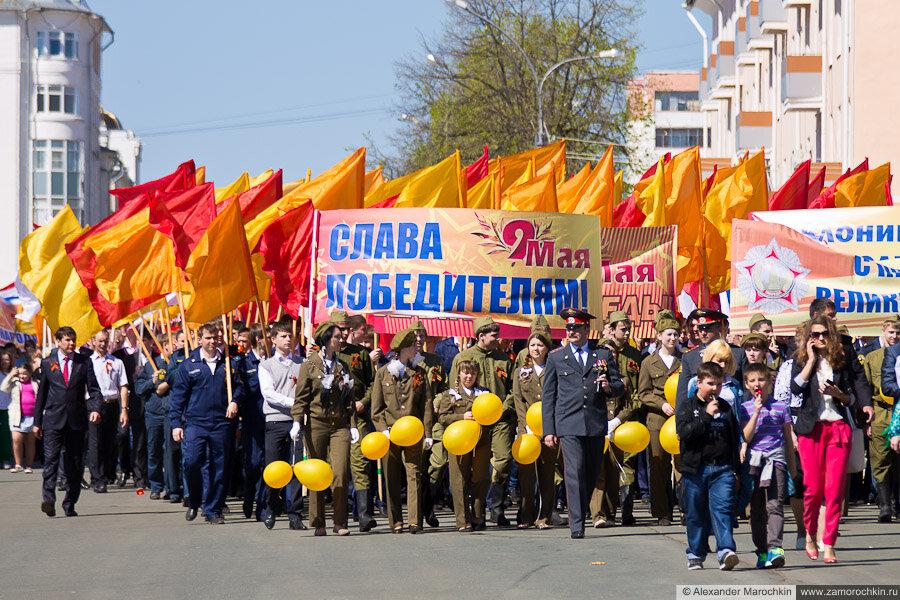 День Победы в Саранске - трудовые коллективы