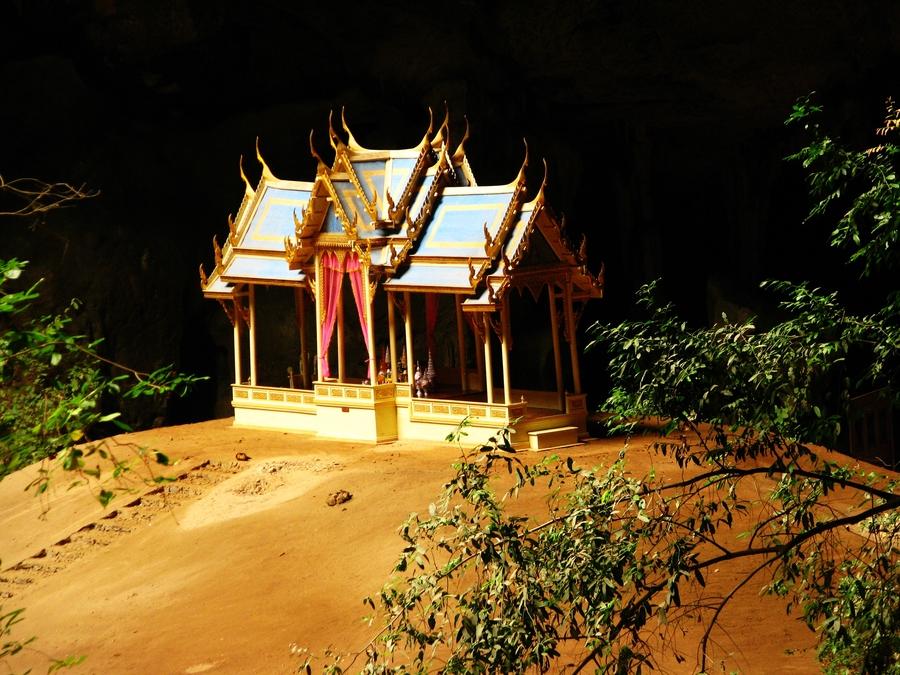 Phraya Nakhon  Kuha Karuhas