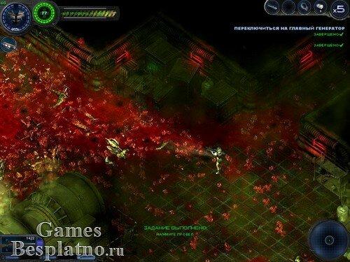 Alien Shooter 2: Перезагрузка