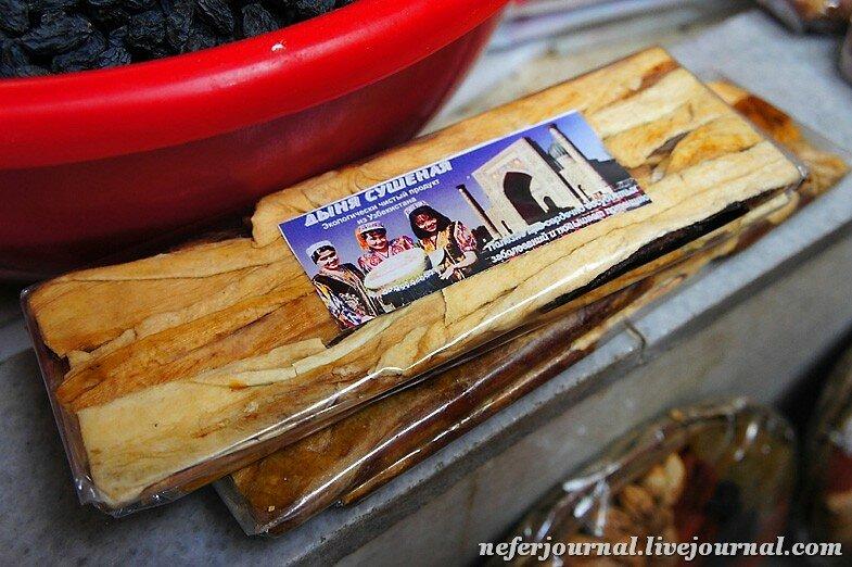 Сушеная дыня продается везде