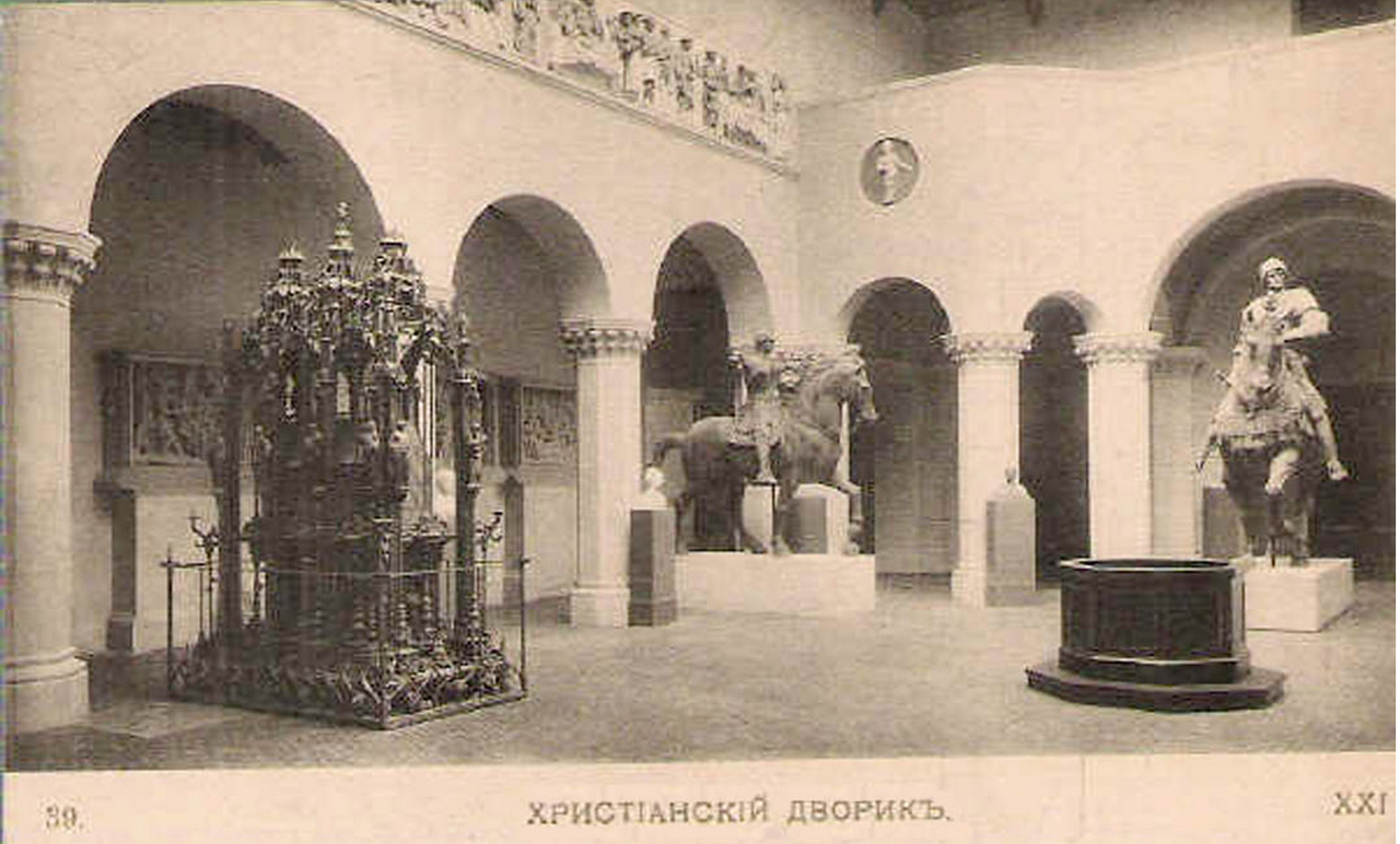 Музей изящных искусств имени императора Александра III. Христианский дворик.png