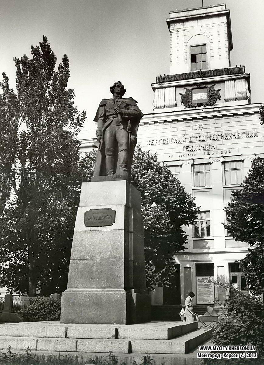 Памятник Федору Ушакову.