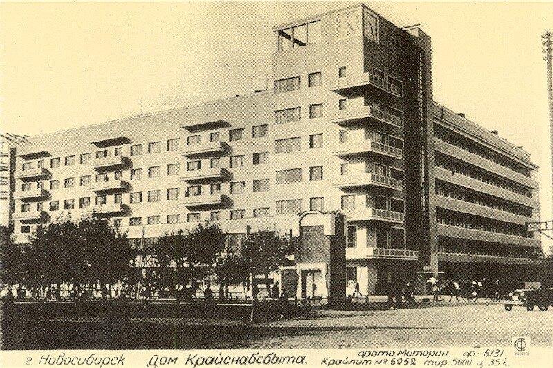Красный проспект, 11 (1930-е)