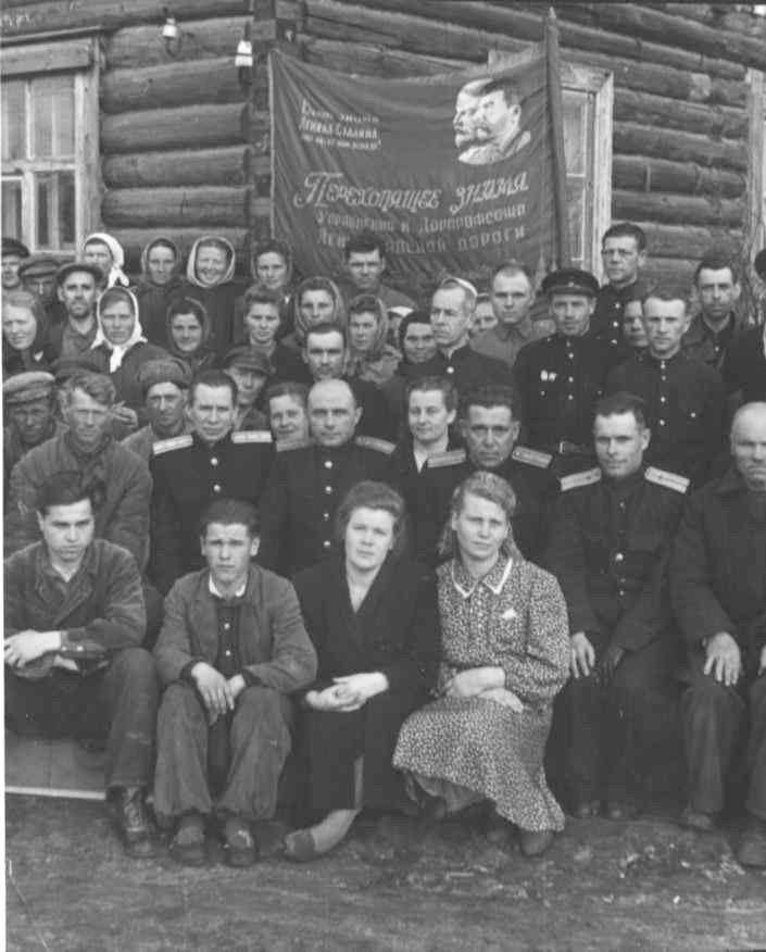 1950. Коллектив НГЧ-6