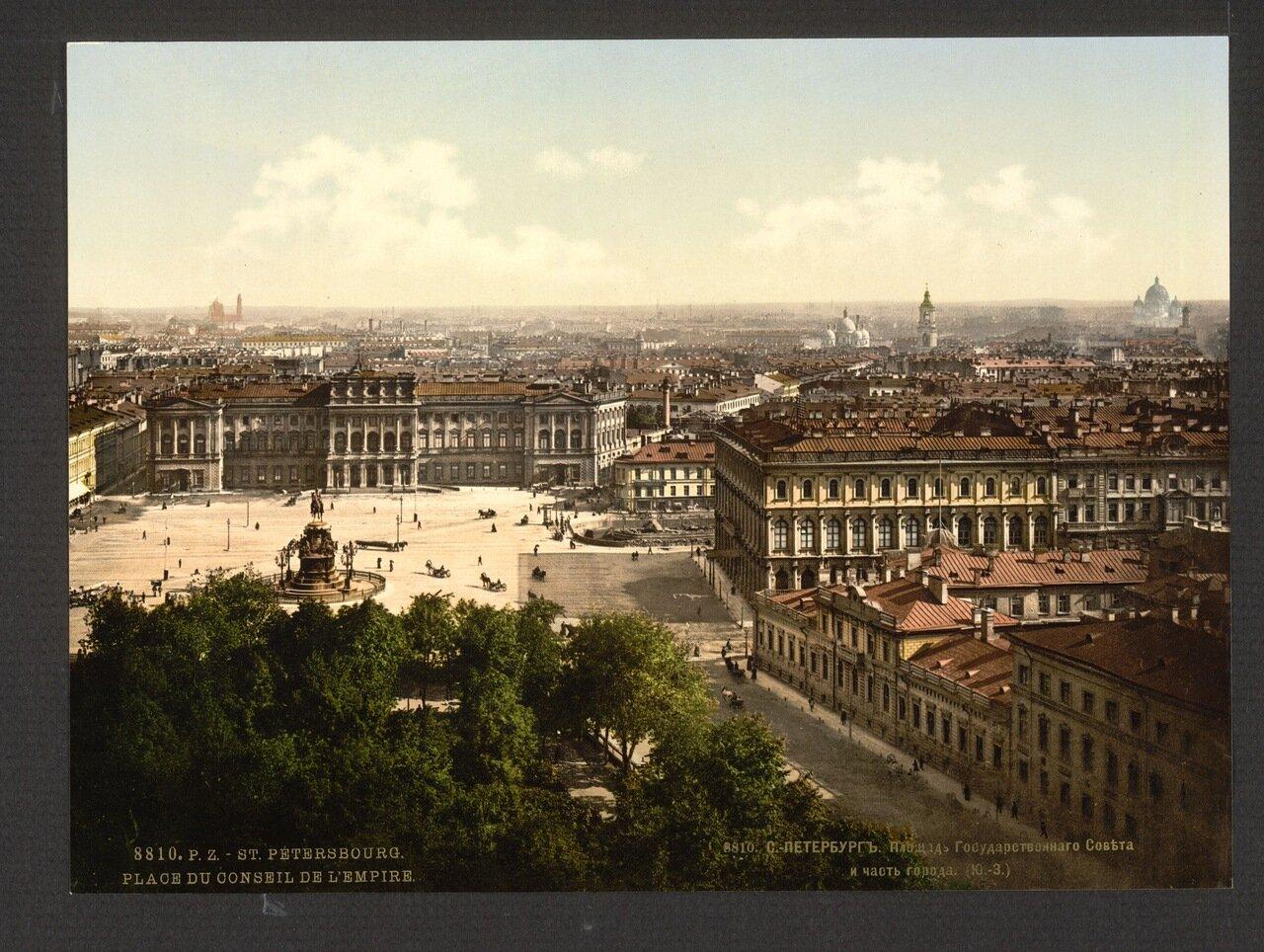 Площадь Государственного Совета