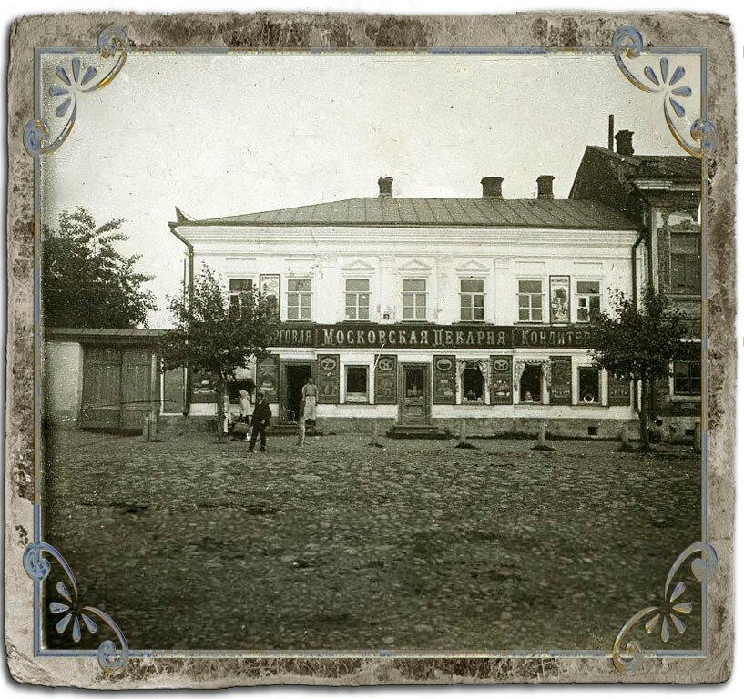 Московская улица, 1907 год