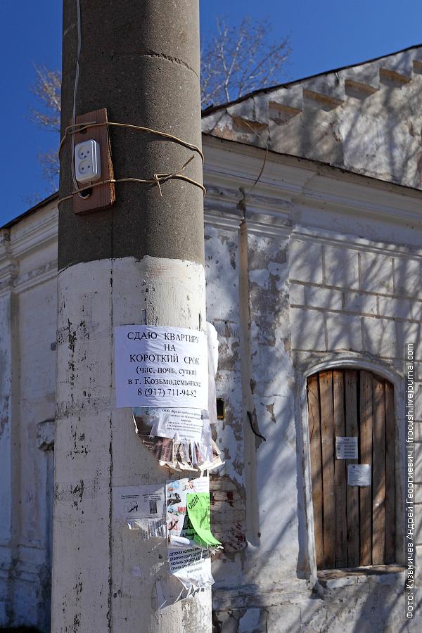 В Козьмодемьянске на фонарных столбах есть электрические розетки