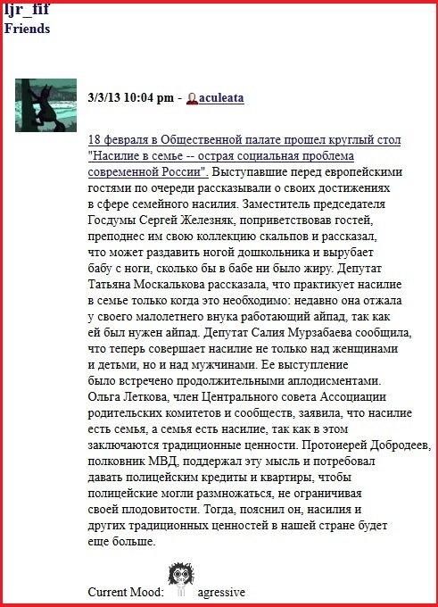 Вербицкая-Фридман Ю.А.Бесталанное зубоскальство.
