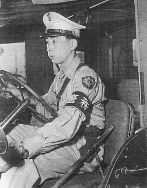 NSF_Military_Policeman.JPG