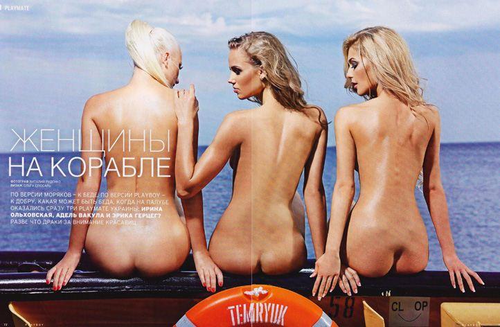 Три девушки месяца в Playboy Украина, март 2013 - Эрига Герцег, Ирина Ольховская, Адель Вакула