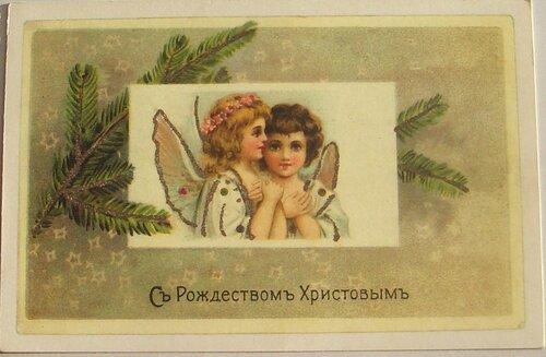 Денисов Ф.