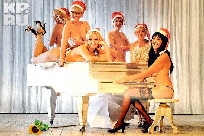 Актрис, оголившихся ради спасения детей, обозвали «проститутками»
