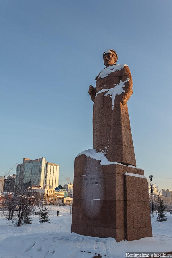 Екатеринбург. Памятник И.М. Малышеву.